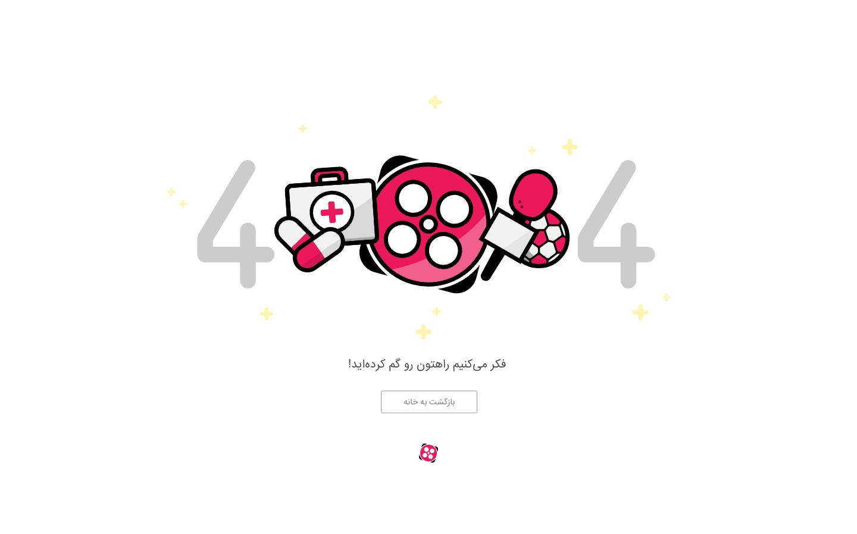 aparat – 404 Error.png (86 KB)