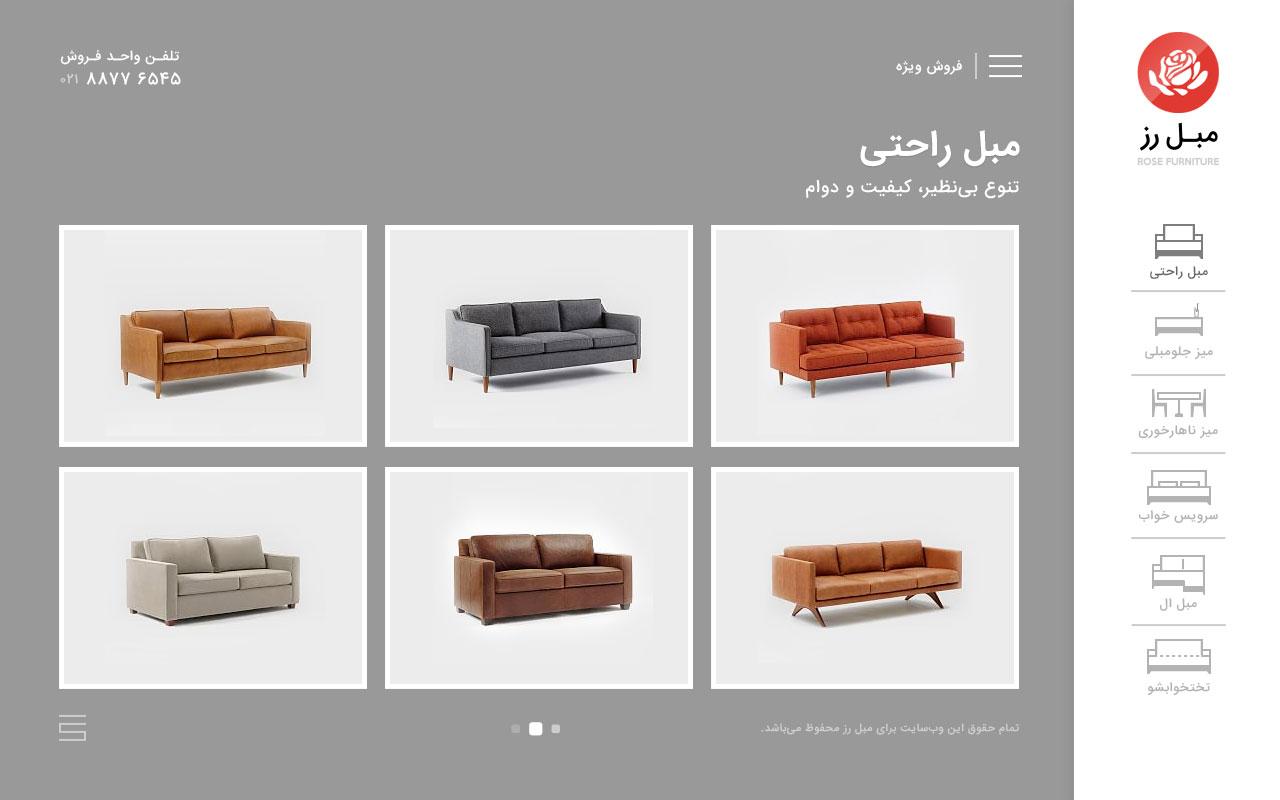طراحی صفحات داخلی